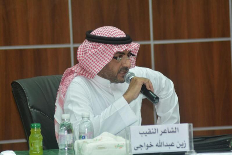 زين-عبدالله خواجي