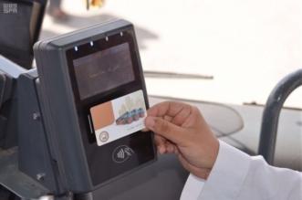 سابتكو تباشر خدمات النقل العام البديلة للحافلات الأهلية في الرياض وجدة