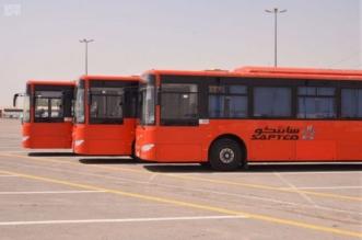 سابتكو تباشر خدمات النقل العام البديلة للحافلات الأهلية في الرياض وجدة1