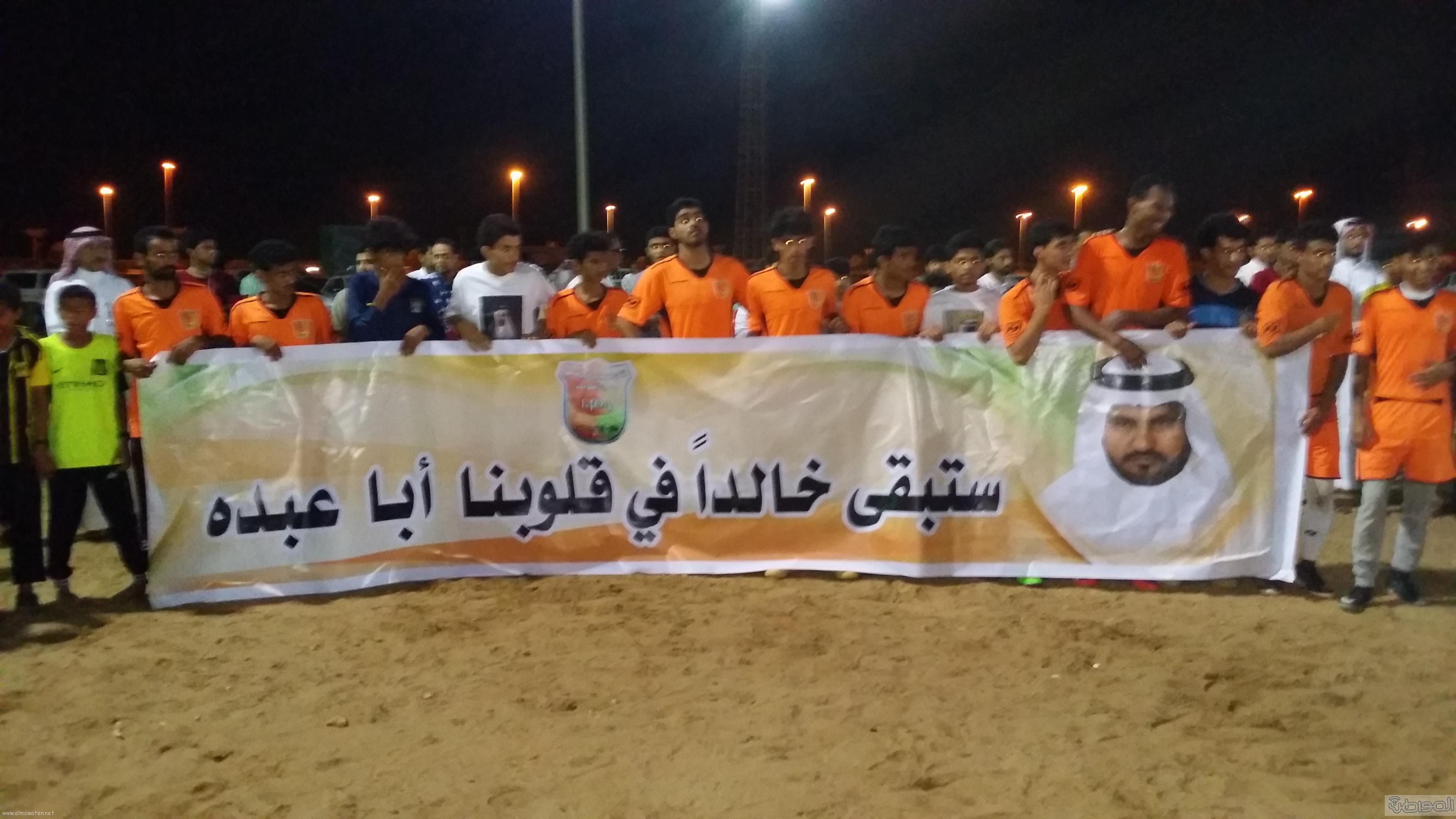 ساحل عسير السحاب يتوّج بطل لدورة الخليج الخامسة (1)