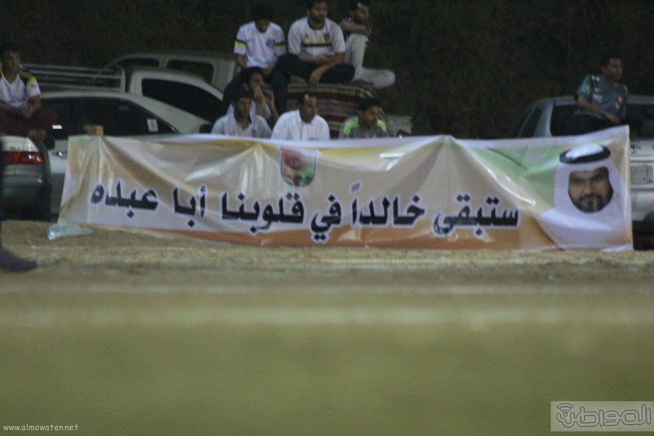 ساحل عسير السحاب يتوّج بطل لدورة الخليج الخامسة (13)