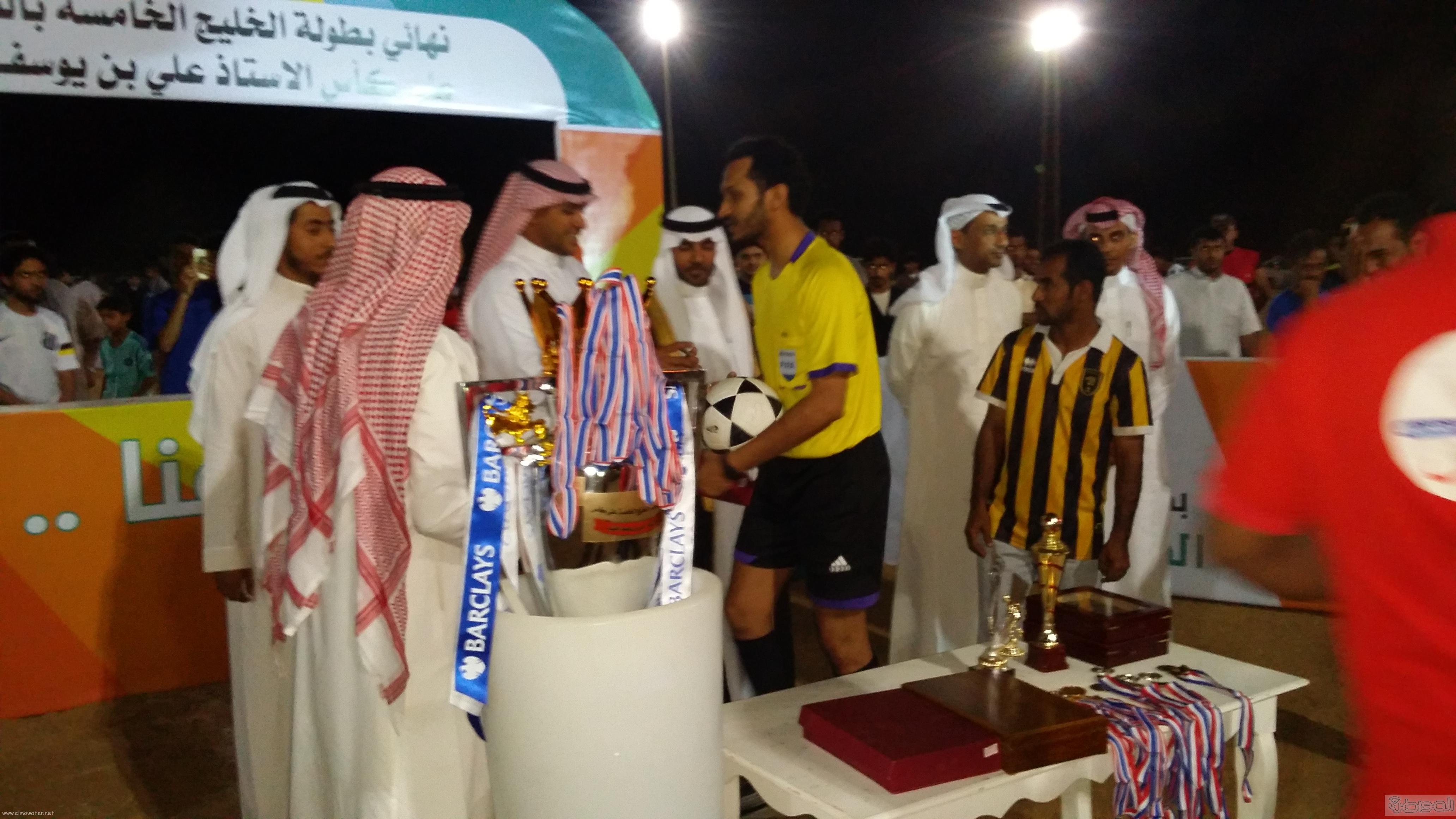 ساحل عسير السحاب يتوّج بطل لدورة الخليج الخامسة (2)
