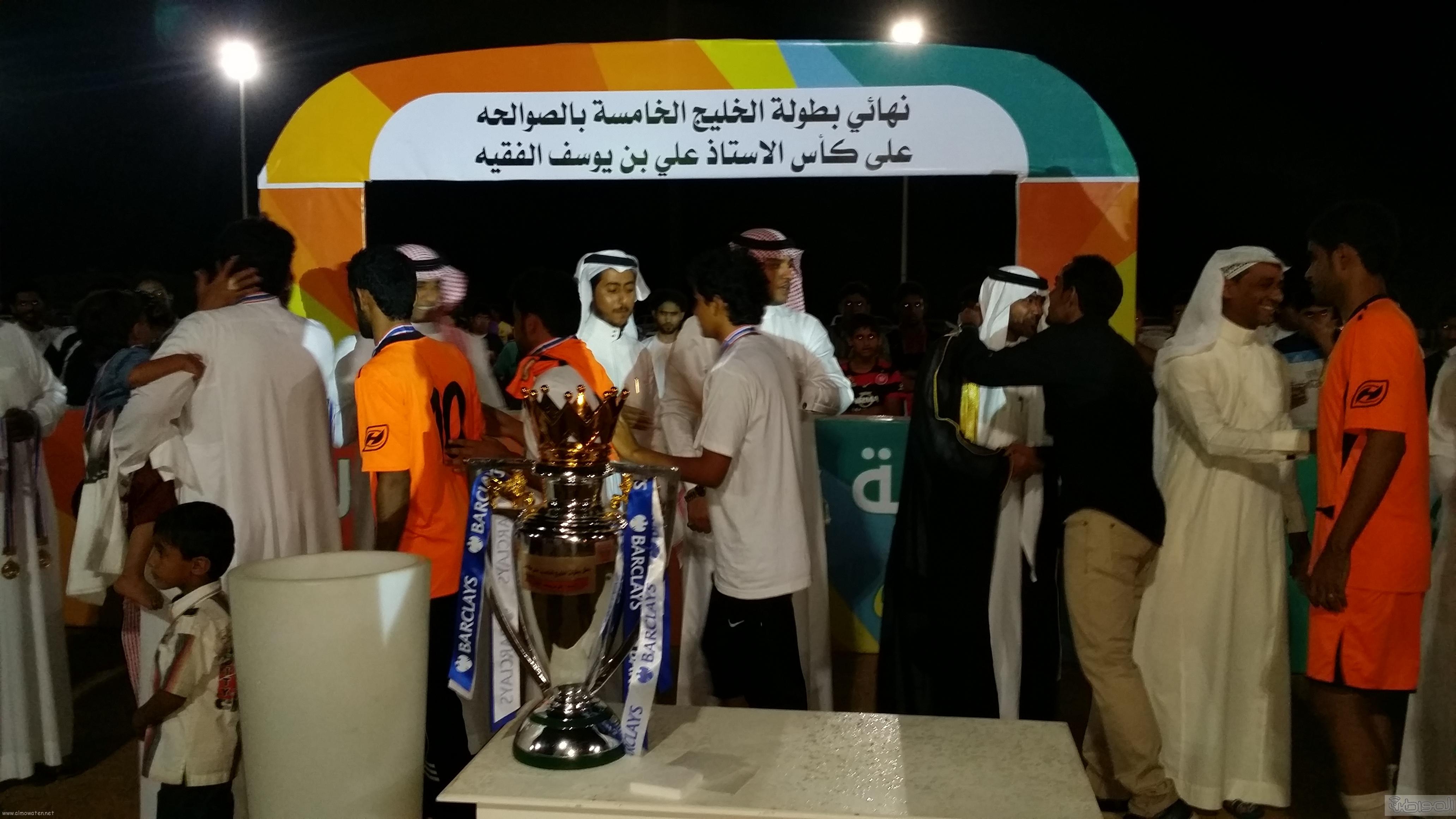 ساحل عسير السحاب يتوّج بطل لدورة الخليج الخامسة (3)