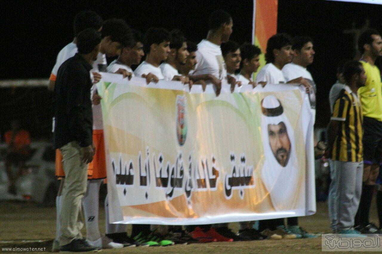 ساحل عسير السحاب يتوّج بطل لدورة الخليج الخامسة (8)
