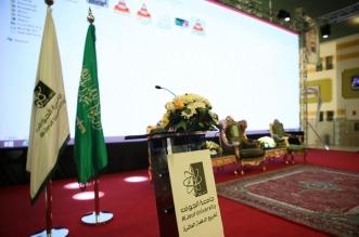 سارة بنت عبد الله ترعى الاحتفالية العاشرة بتخريج 2597 من طالبات جامعة الجوف (6)