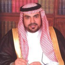 سالم بن محمد الدوسري