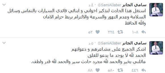 سامي 1