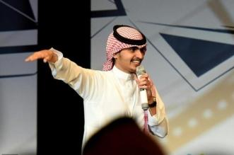 """تطور غير مسبوق وفرص عمل جديدة.. إشادة عالمية لـ""""ستاند أب كوميدي"""" السعودي - المواطن"""
