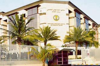12 وظيفة شاغرة في مستشفى الملك فيصل التخصصي - المواطن