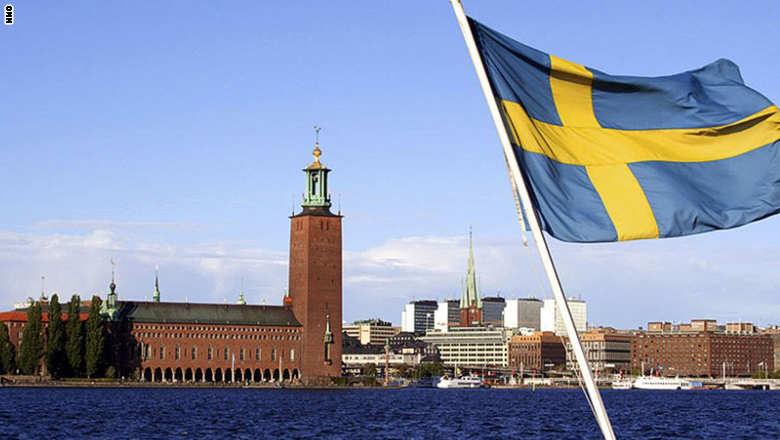 ستوكهولم-السويد