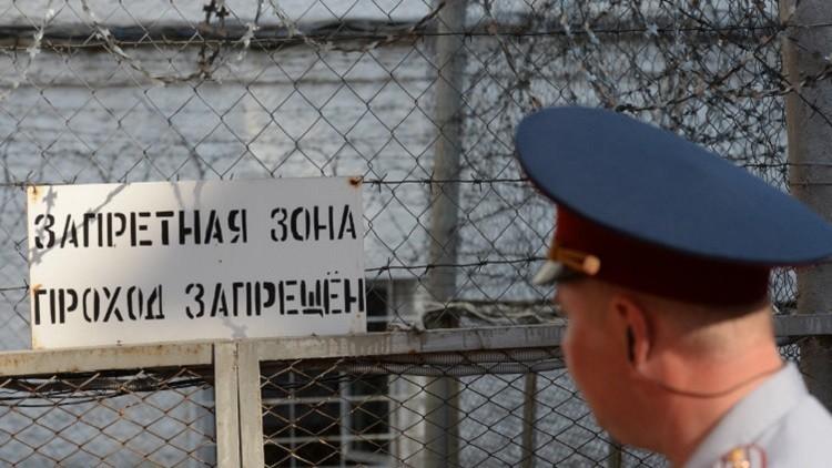 سجن روسي