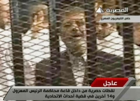 سجن مرسي