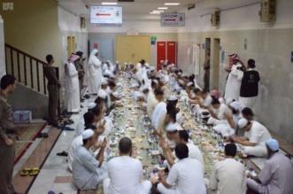 سجون مكة تقيم إفطارًا جماعيًّا للنزلاء - المواطن