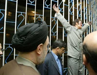 سجون ايران
