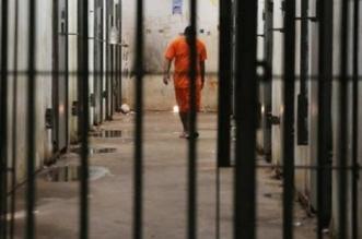 70 سجيناً سعودياً بالعراق انقطعت أخبارهم من 4 سنوات - المواطن