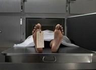 سجين ميت يعود للحياة قبل لحظات من تشريح جثته - المواطن