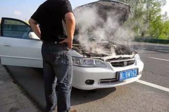 6 حلول لمواجهة سخونة السيارة.. إهمالها قد يسبب تلف المحرك - المواطن