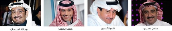 سدحان و حبيب و ناصر و حسن