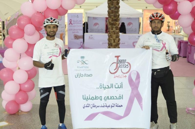 سرطان الثدي جازان4