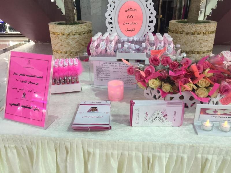 سرطان الثدي (1)