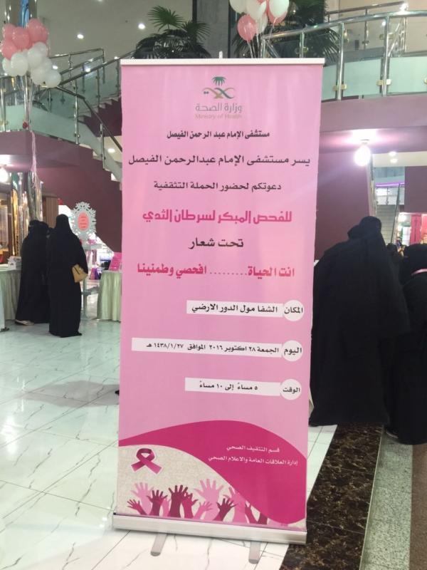 سرطان الثدي (2)