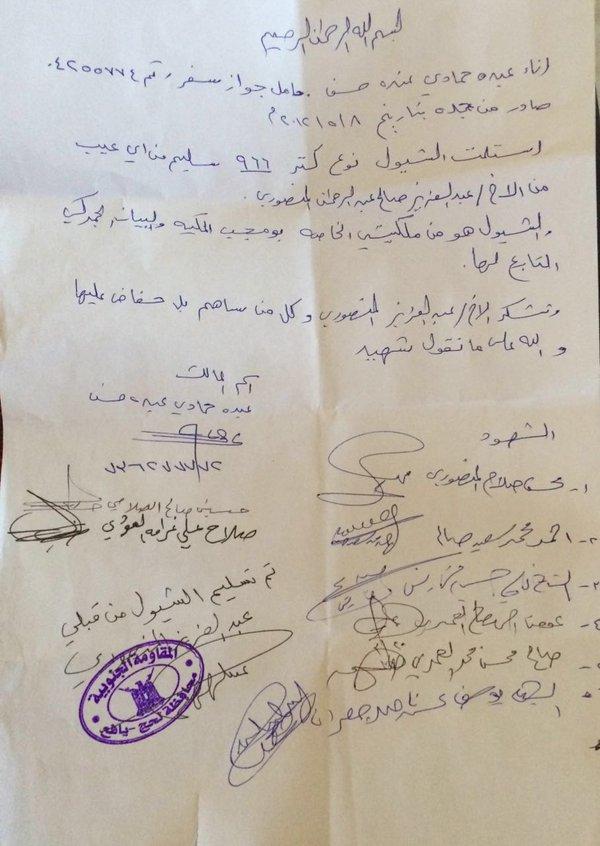 سرقة الحوثي في حريب المقاومة تعيد شيول تعز لصاحبه (3)