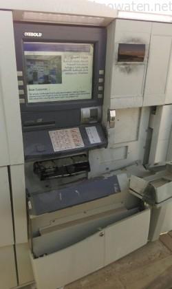 سرقة بنك (5)