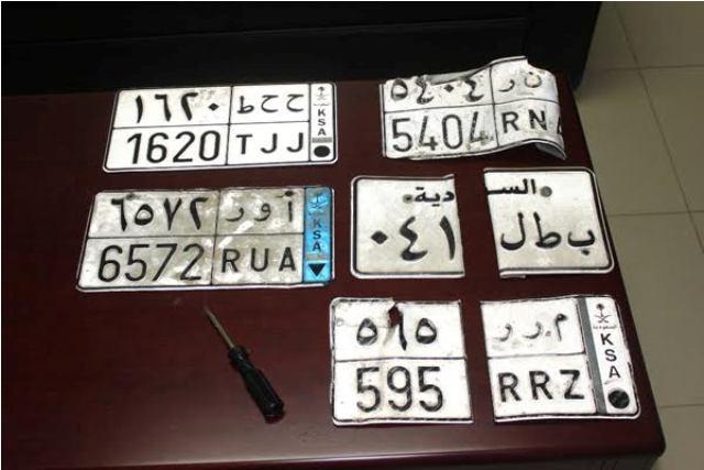 سرقة-لوحات-السيارات (9)
