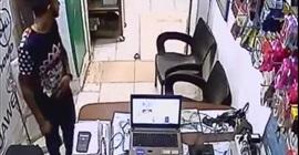 سرقة هواتف