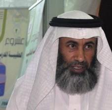 سعد آل سالم الشهراني