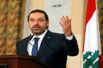 الحريري يأمل في الانتهاء من تشكيلة الحكومة اللبنانية الجديدة اليوم - المواطن