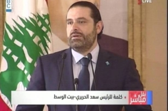 سعد الحريري يرشح ميشال عون لرئاسة لبنان لهذا السبب! - المواطن
