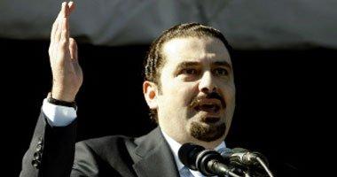 الحريري: السعودية قدمت الكثير للبنان.. ولم تبني ميليشيات مثل إيران - المواطن