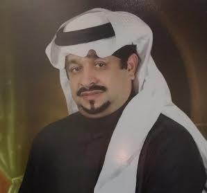 سعد الحماد مدير مكتب وزير الصحة