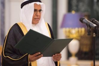 رئيس مجلس الاتحاد الأوروبي يتسلم أوراق اعتماد المندوب الدائم للمملكة - المواطن