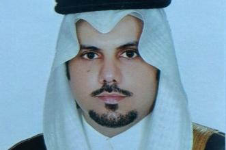 السعودية من الأمم المتحدة : نأسف لما تعانيه المرأة في فلسطين وسوريا - المواطن