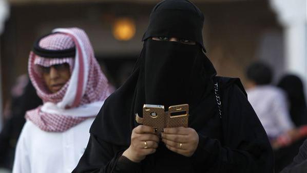 سعوديات - جوال
