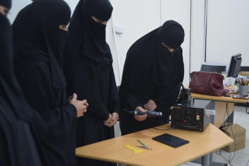 سعوديات - صيانة جوالات
