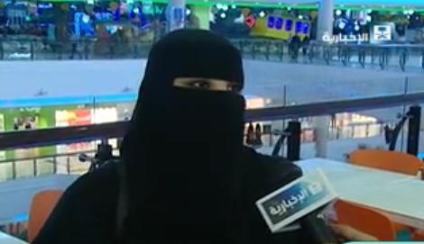 سعوديات-يعلن-تحدي-الرجال
