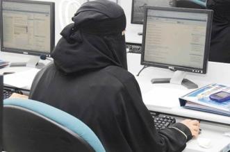 تمكين المرأة السعودية .. من شعار في الندوات إلى واقع نعيشه - المواطن