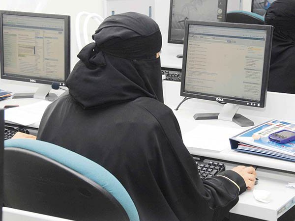 جائزة عالمية للسعودية لتمكين المرأة في الريادة التقنية