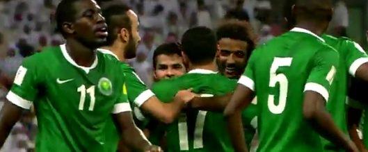 سعودية - امارات