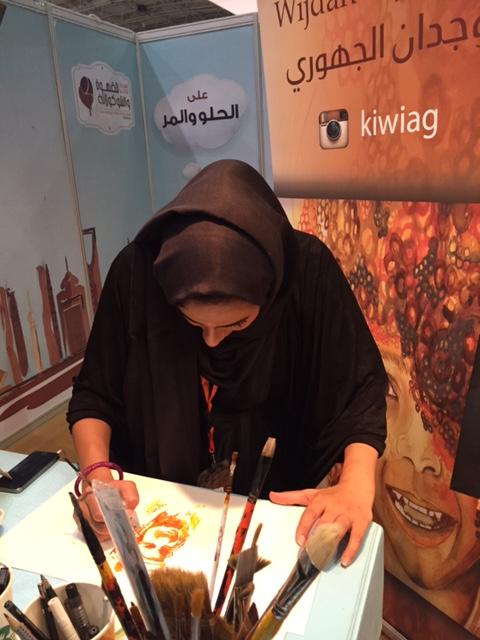 سعودية تُبدع في رسم #خادم_الحرمين بـ الزعفران (3)