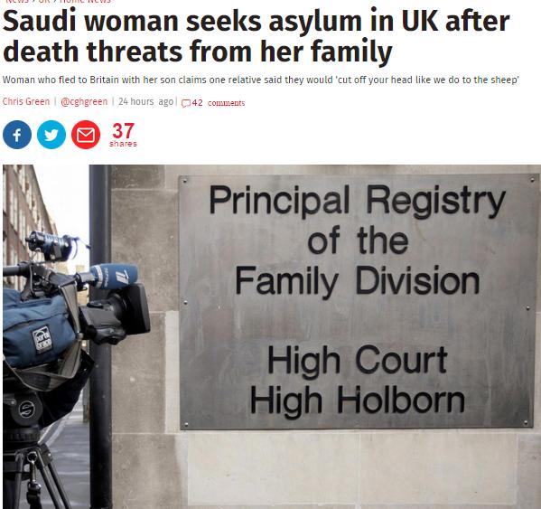 سعودية-هربت-بطفلها-لبريطانيا