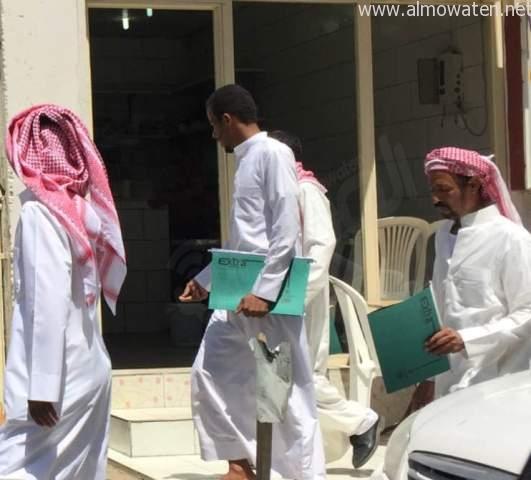 سعودين-يستضيفون-يمنيين (14)