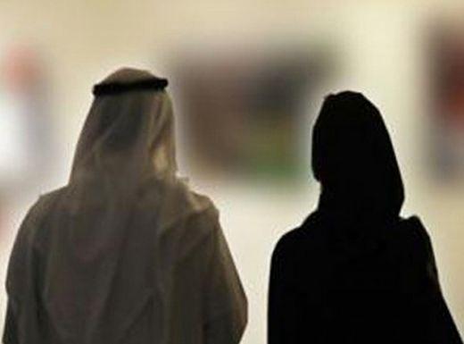 5.1 صك طلاق بالساعة في السعودية خلال 2014 - المواطن