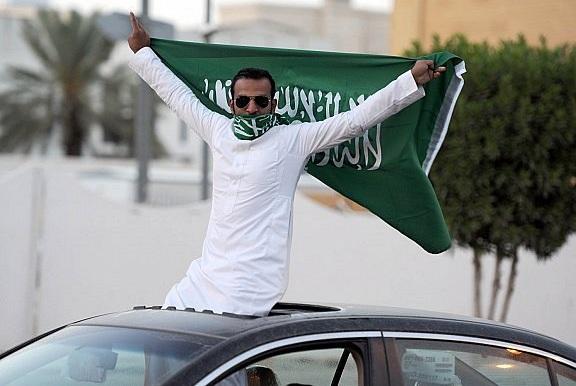 سعودي - علم