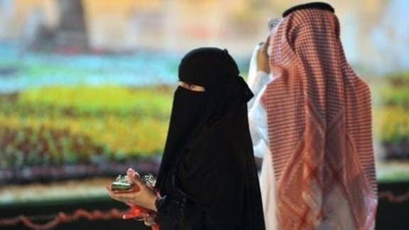سعودي وسعودية