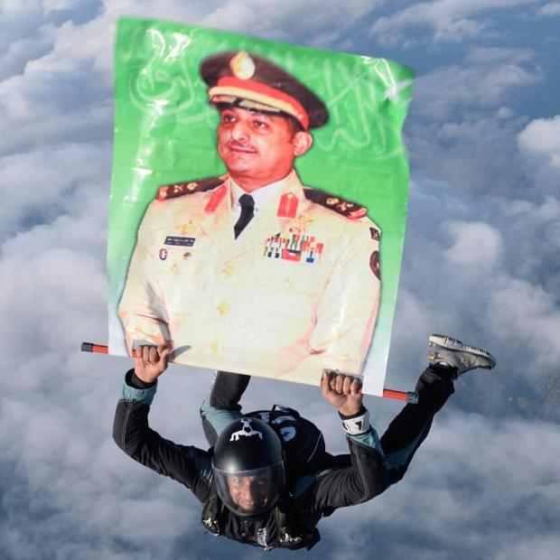 سعودي-يقفز-من ارتفاع