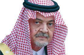 سعود الاوطان 0